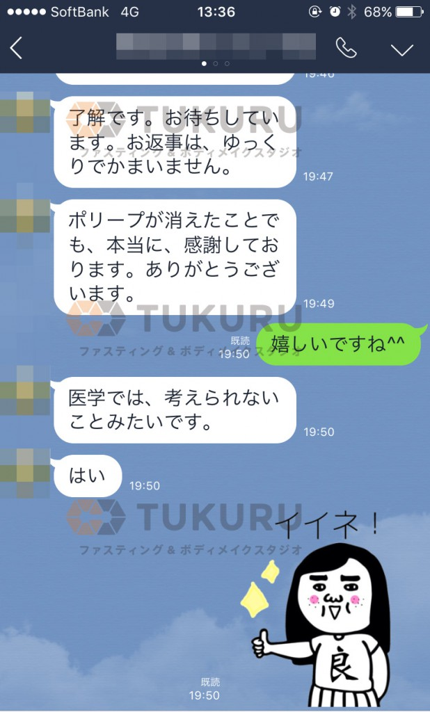 IMG_7679
