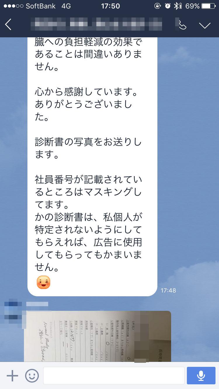 tukuru-kata07-02