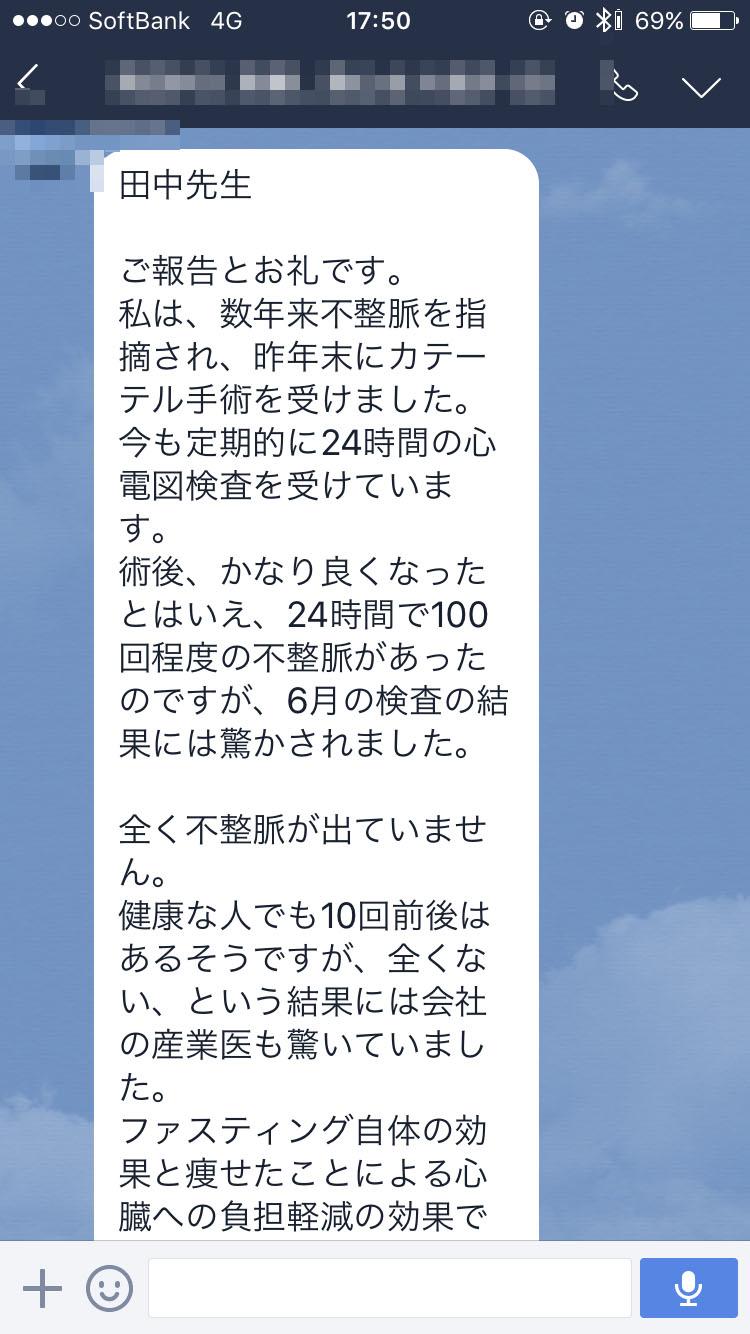 tukuru-kata07