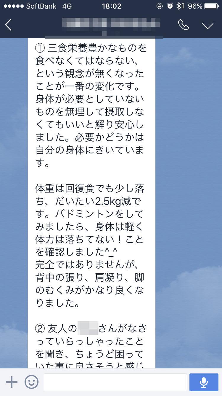 tukuru-kata1