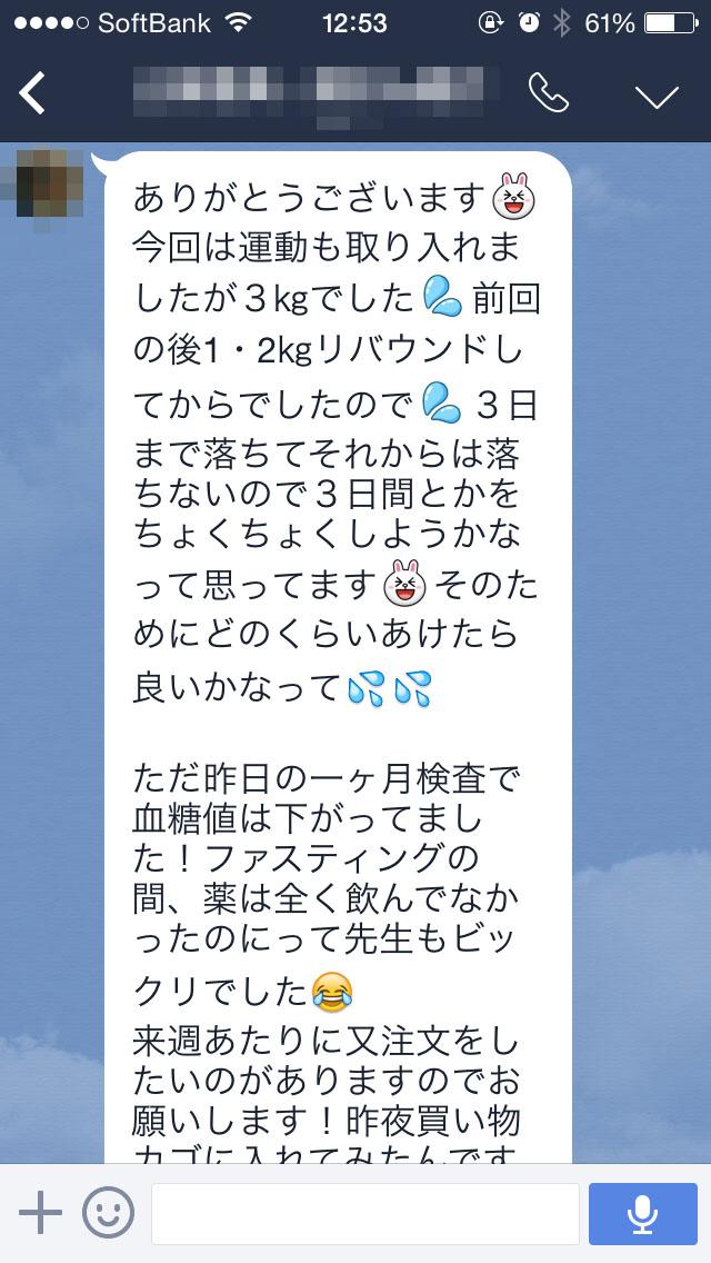 tukuru-kata10