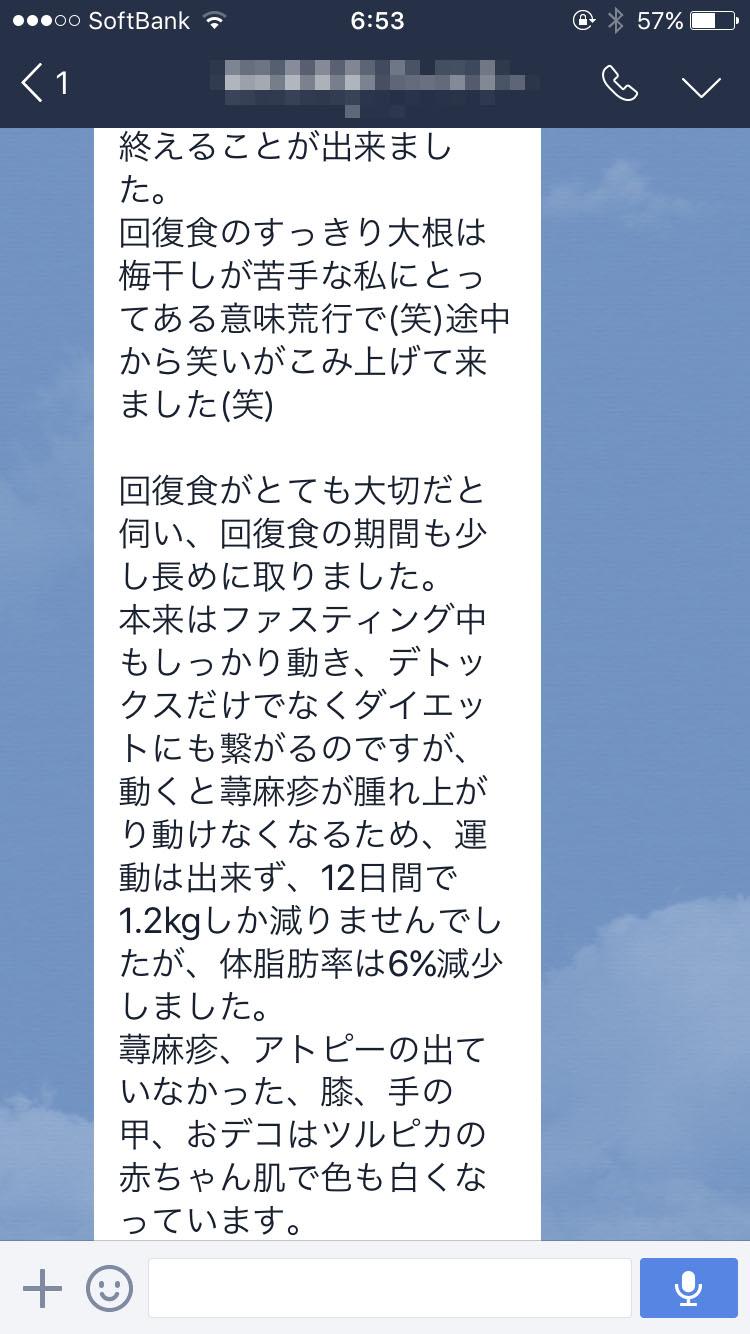tukuru-kata16-4
