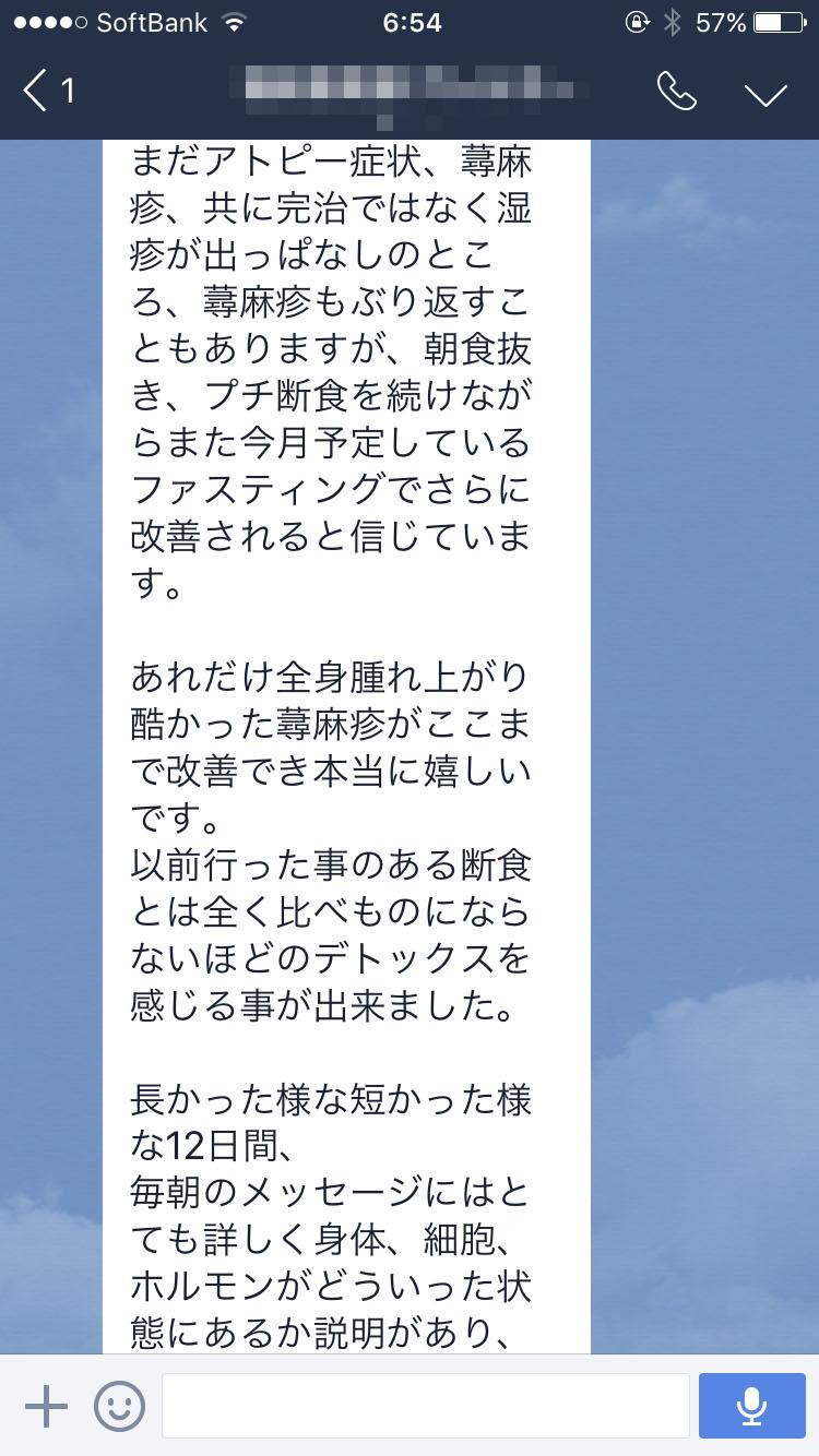 tukuru-kata16-5