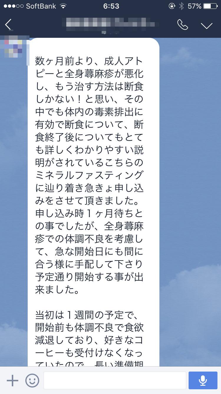 tukuru-kata16