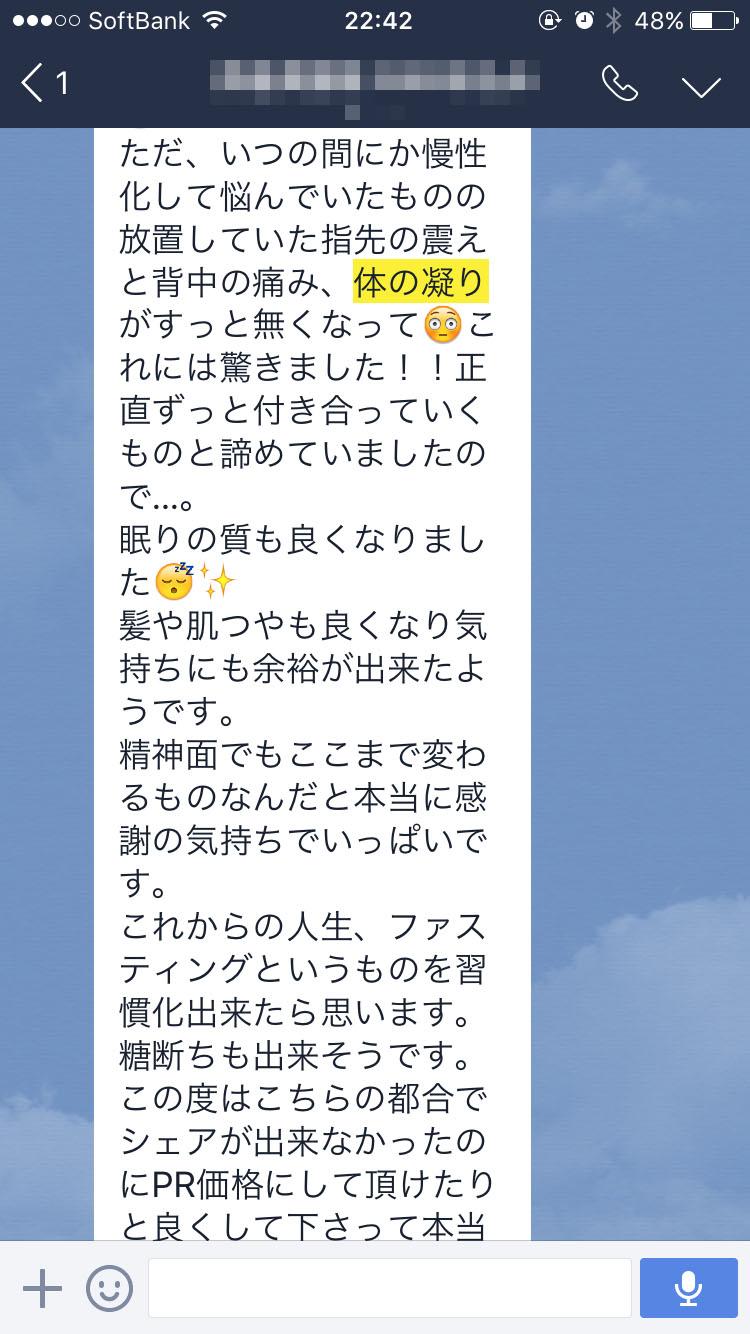 tukuru-kata5