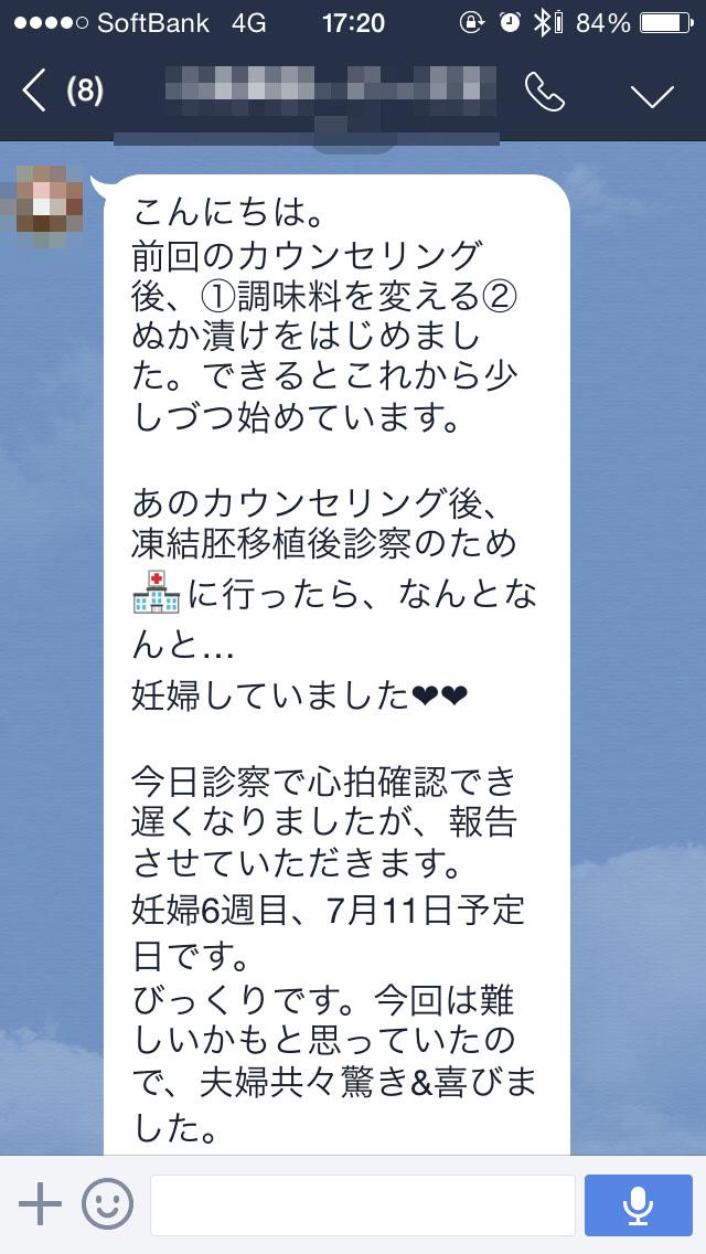 tukuru-ninkatsu12