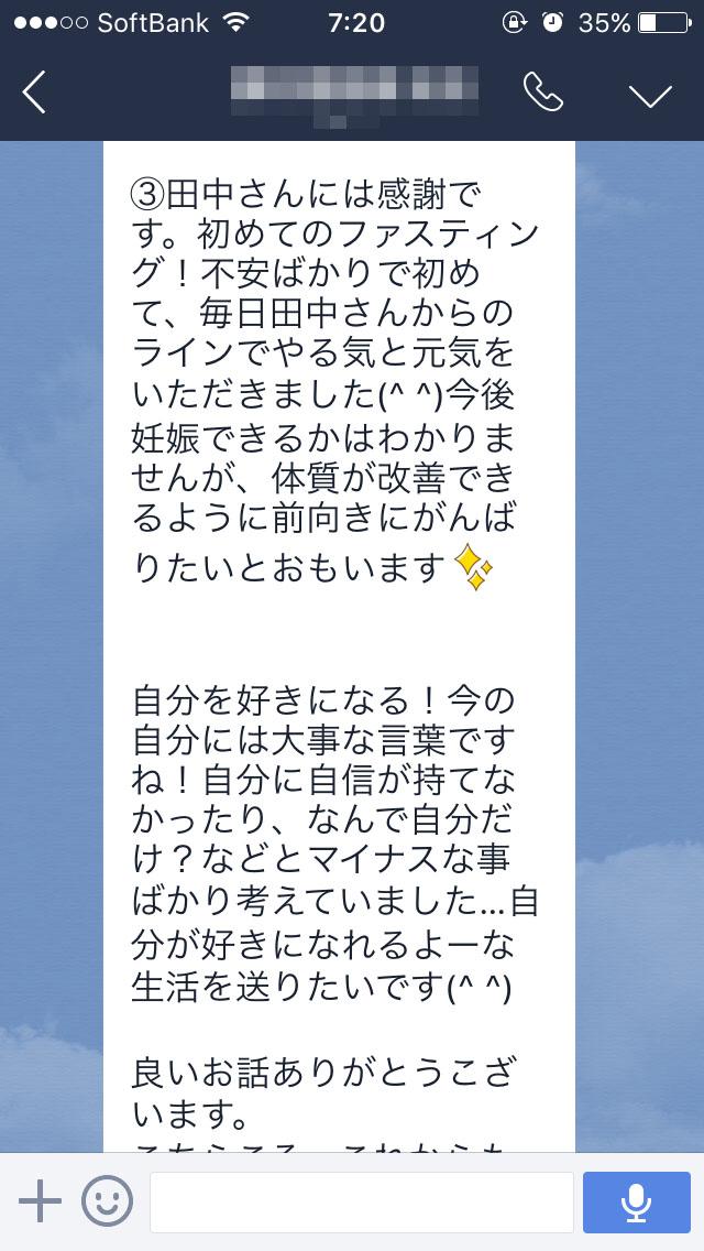tukuru-ninkatsu26-2