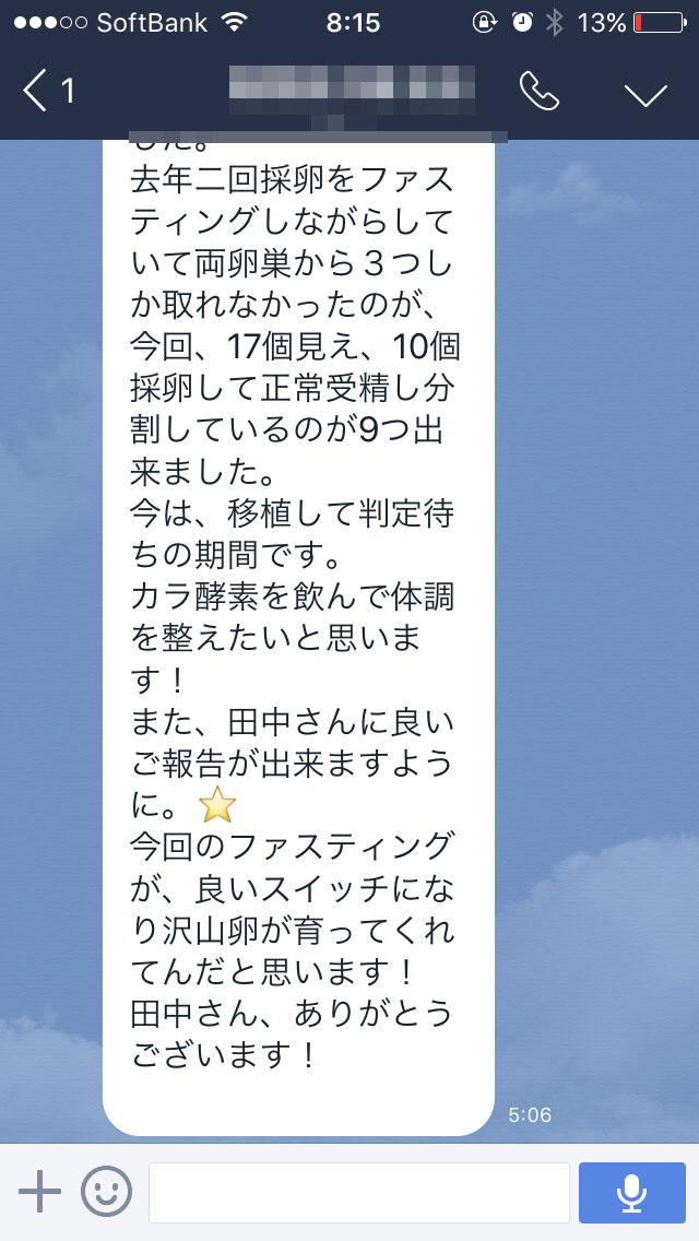tukuru-ninkatsu36