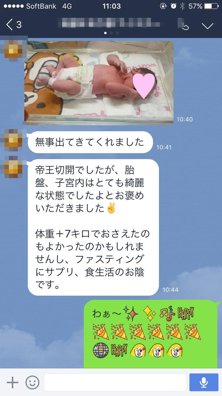 tukuru-ninkatsu63