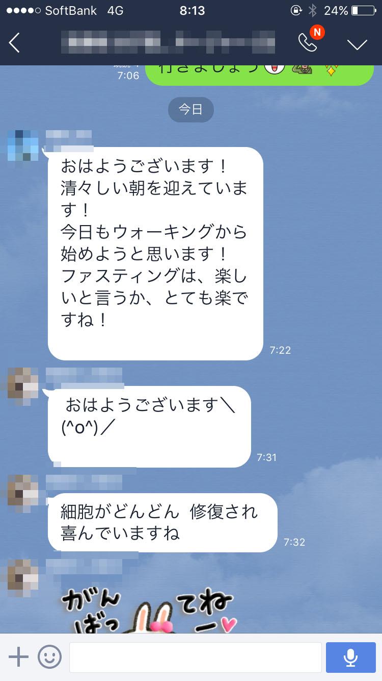 tukuru-easy02