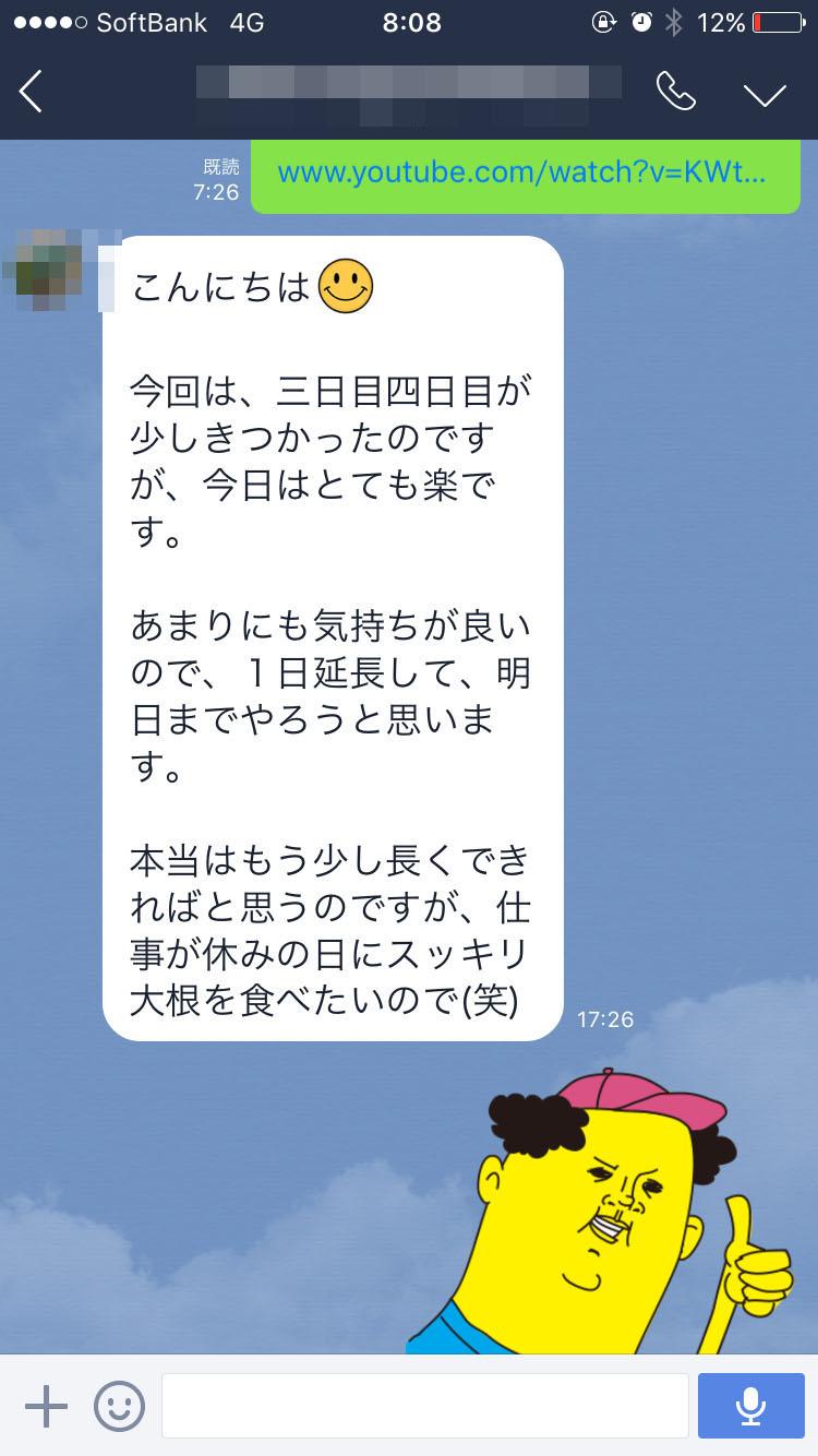 tukuru-easy12r