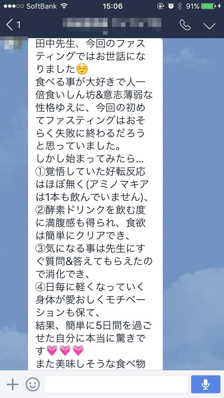tukuru-easy14