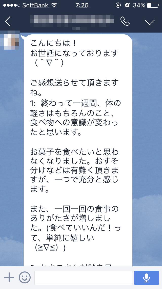 tukuru-eat01