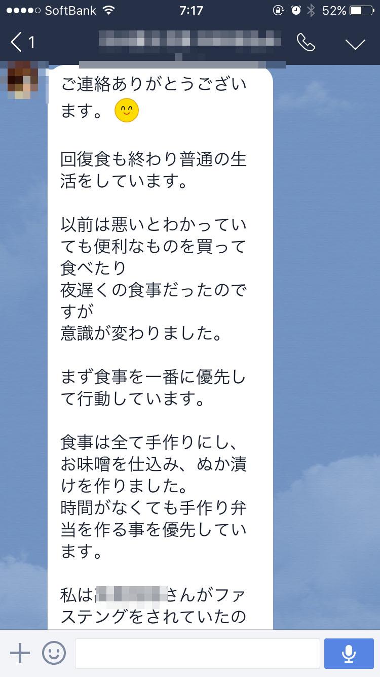 tukuru-eat05