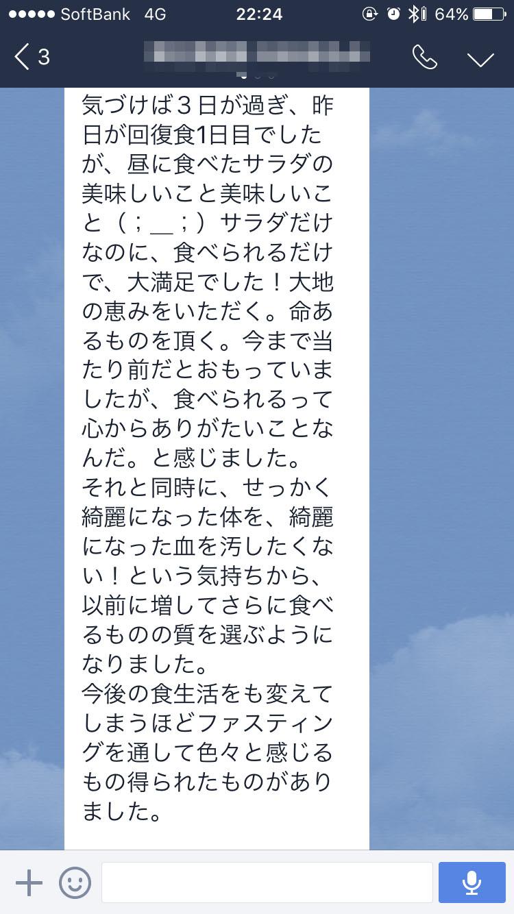 tukuru-eat21-2