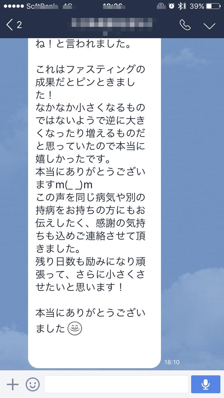 tukuru-kata09-2