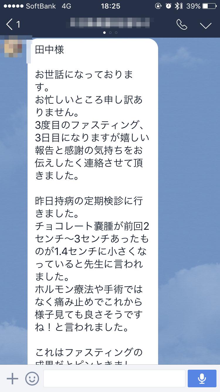 tukuru-kata09
