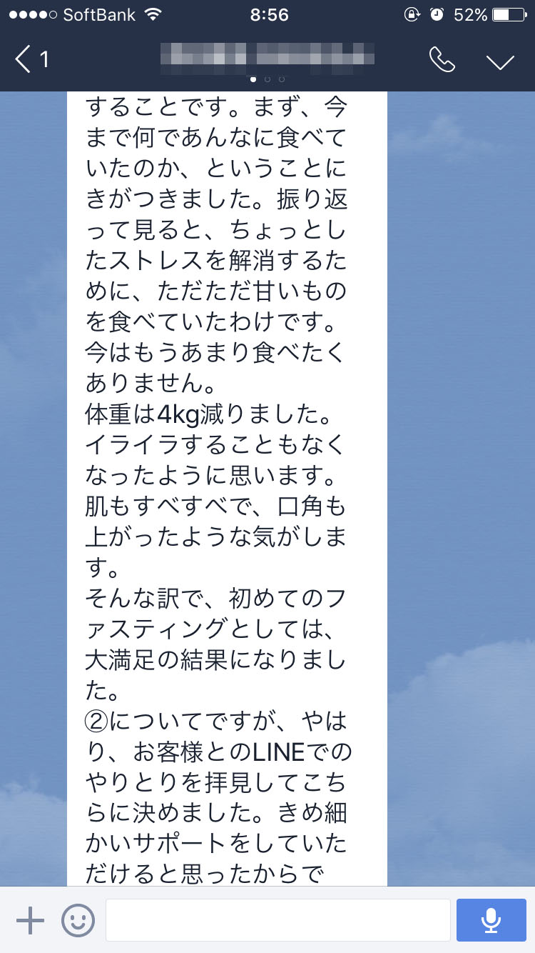 tukuru-medi07