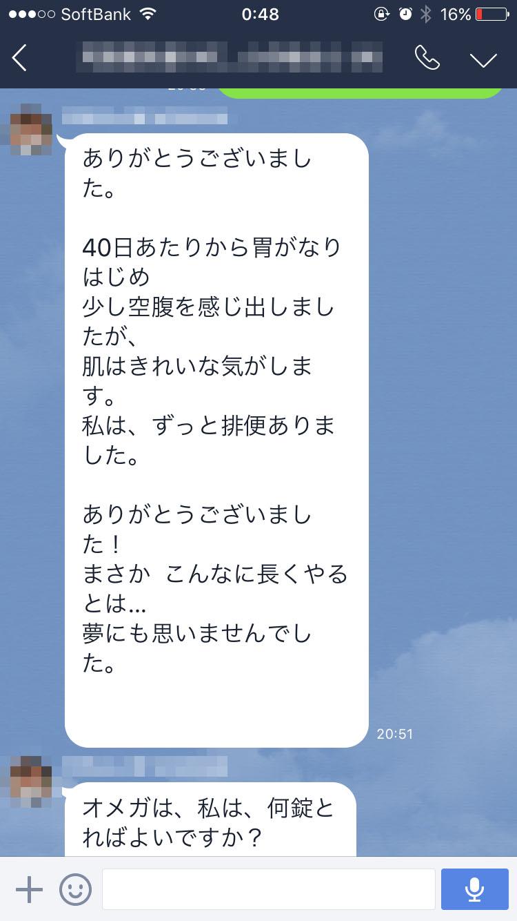 tukuru-more08-3