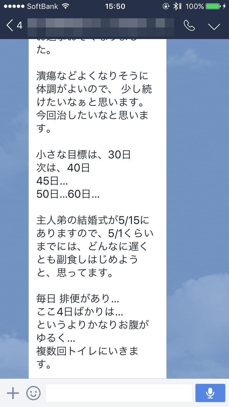 tukuru-more08-4