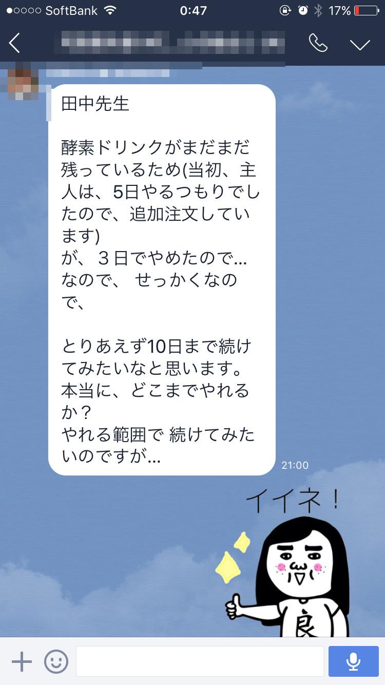 tukuru-more08