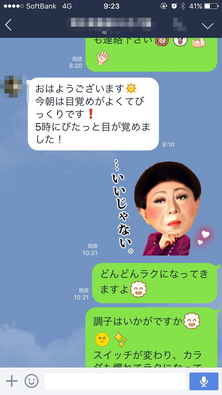 tukuru-sleep04