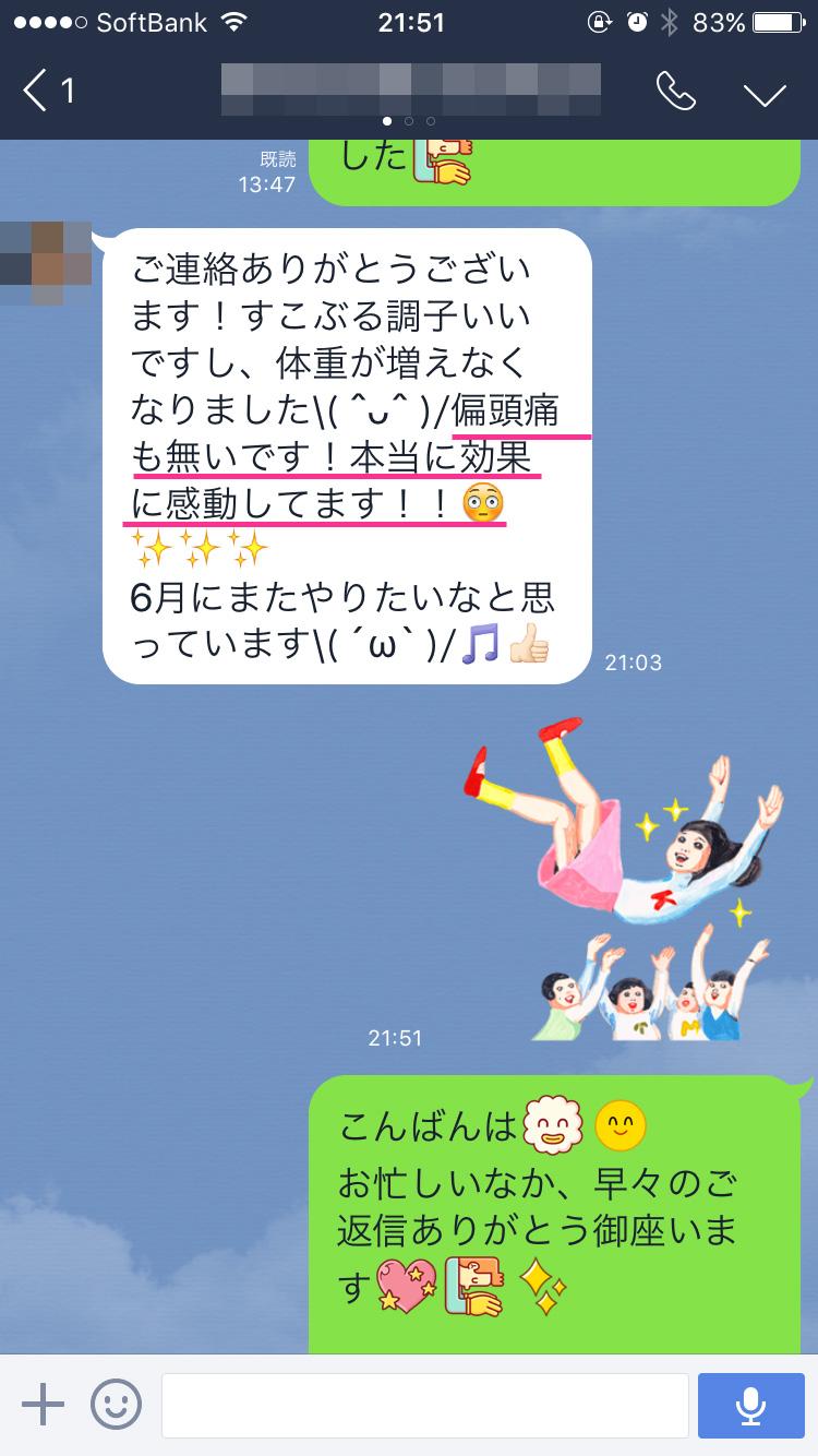 tukuru-zutsu4